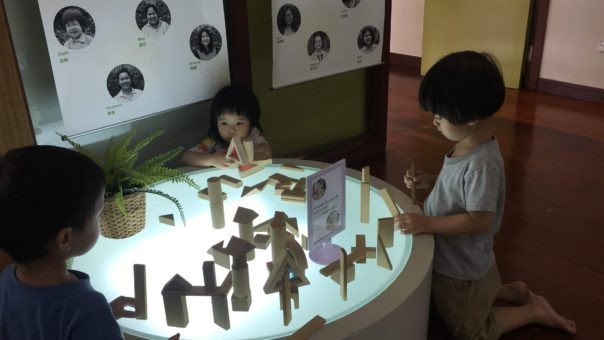Building Blocks | Purple Elephant 49 International School Bangkok