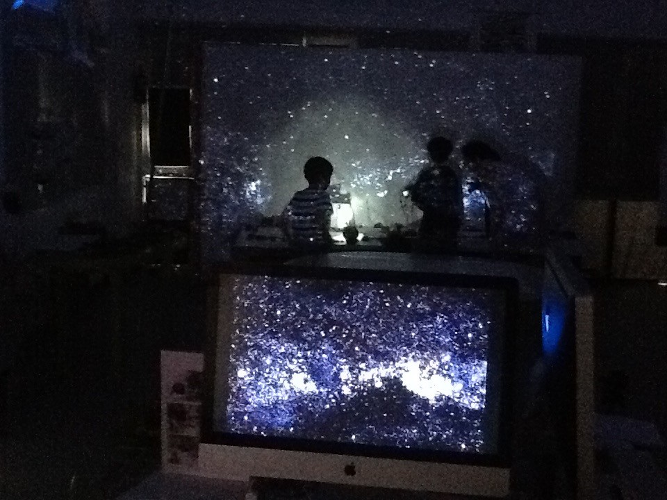 Elc Atelier Of Light Discover The Universe | The City School International School Bangkok