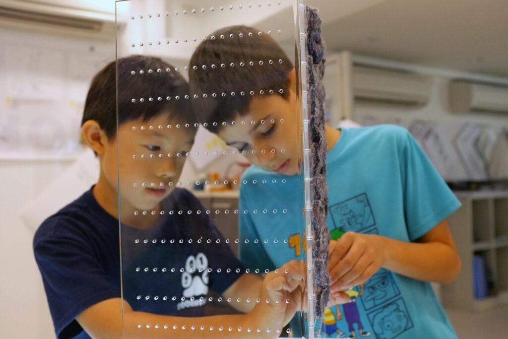 Elc Atelier Of Technology | The City School International School Bangkok
